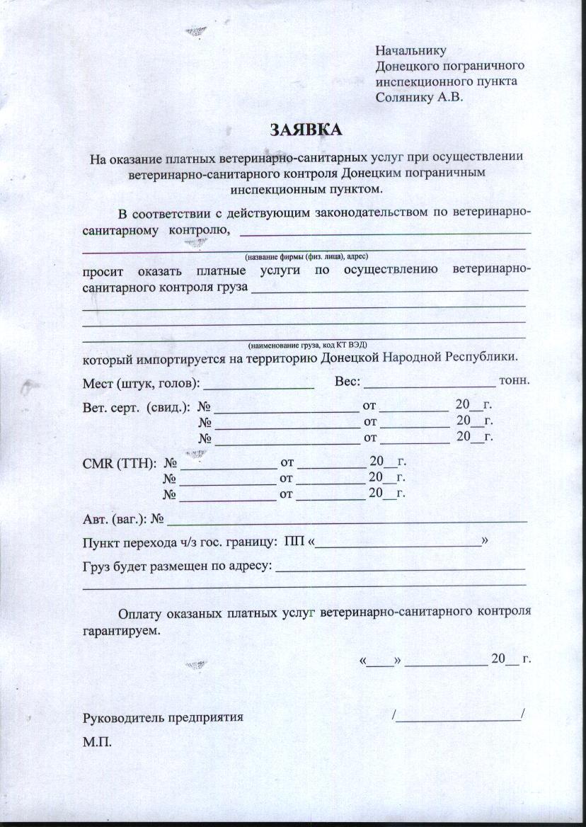 инструкция по сдаче отчетности в налоговую усн